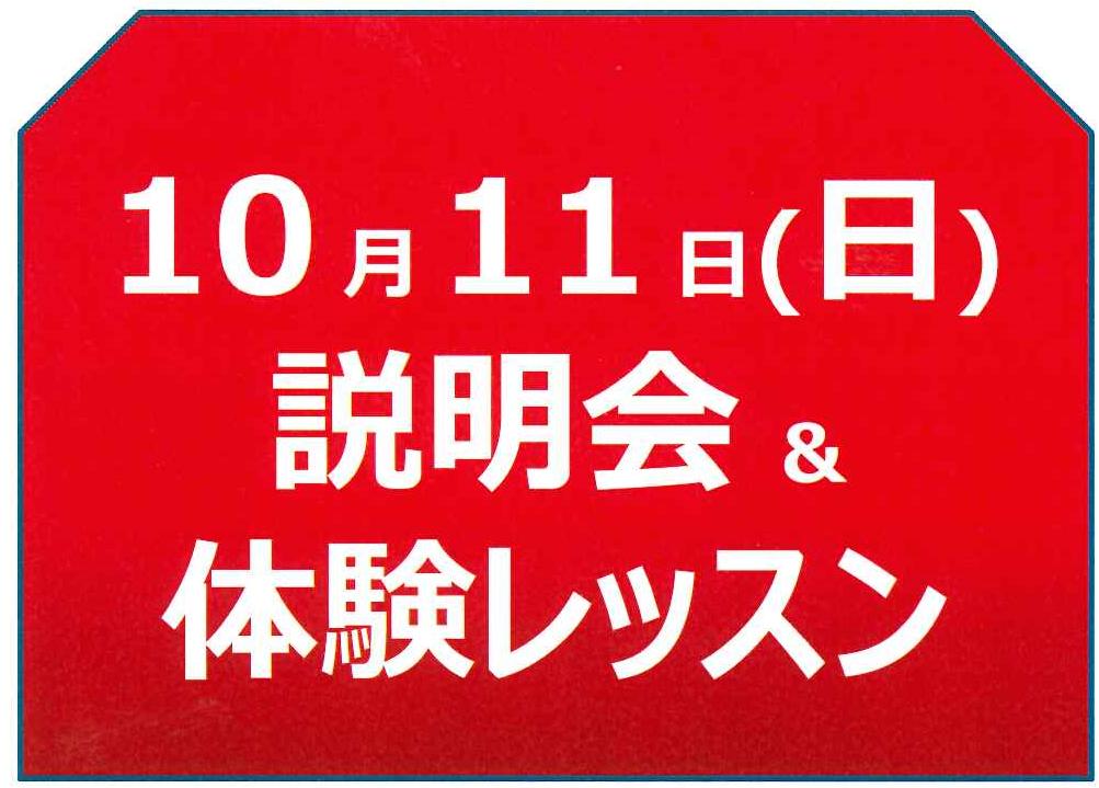 LOGO1010