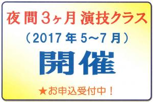 201705-07logo