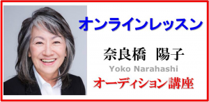 YOKOクラス2020LOGO